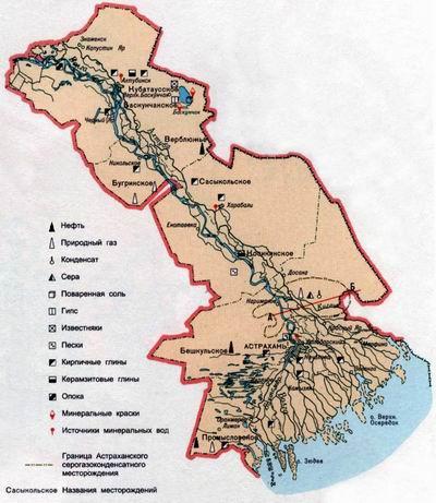 Карта полезных ископаемых Астраханской области